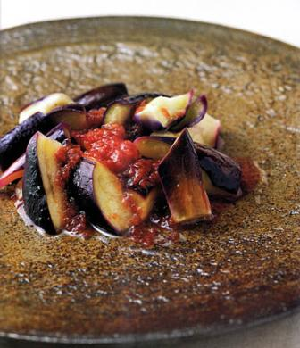 Szicíliai Padlizsánsaláta Recept